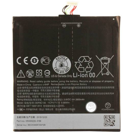 باتری موبایل مدل B0P9C100 با ظرفیت 2600mAh مناسب برای گوشی موبایل HTC Desire 816