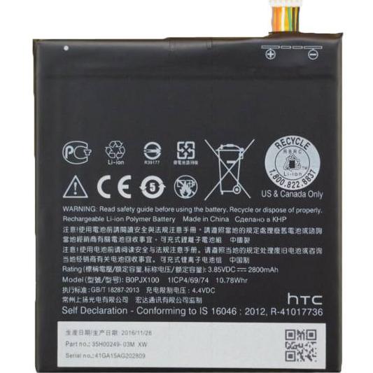 باتری موبایل مدل B0PJX100 با ظرفیت 2800mAh مناسب برای گوشی موبایل اچ تی سی Desire 728