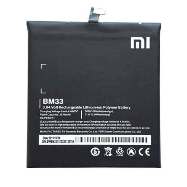 باتری مدل BM33 ظرفیت 3120 میلی آمپر ساعت مناسب برای گوشی شیائومی MI- 4I