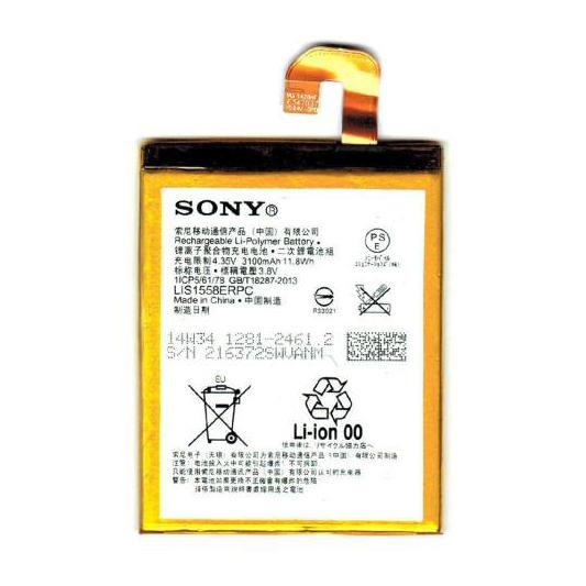باتری گوشی مدل LIS1558ERPC مناسب برای گوشی سونی Xperia Z3