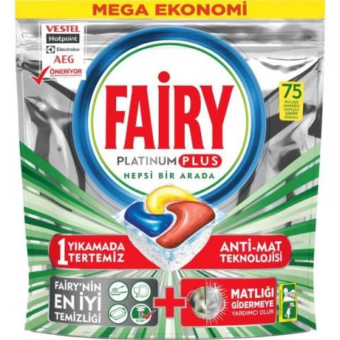 قرص ماشین ظرفشویی فیری مدل Platinum Plus بسته 75 عددی