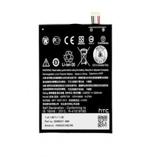 باتری موبایل مدل D628-B2PST100 با ظرفیت 2200 میلی امپر مناسب برای گوشی HTC DESIRE 628