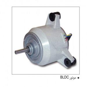کولر آبی آبسال مدل ACDC39