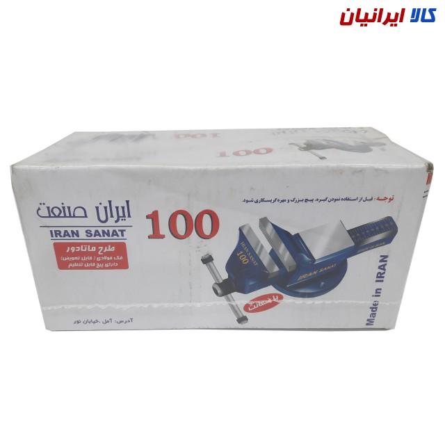 گیره رومیزی فولادی ایران صنعت IranSanat-100