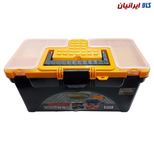 جعبه ابزار سوپر مدرن ۱۳ اینچ
