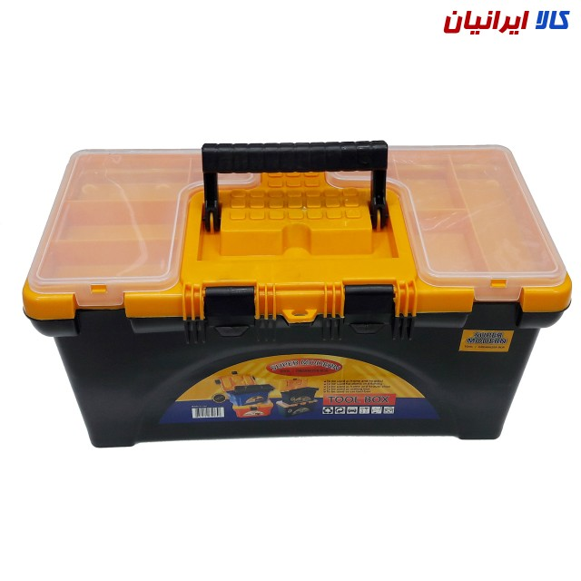 جعبه ابزار سوپر مدرن ۱۶ اینچ