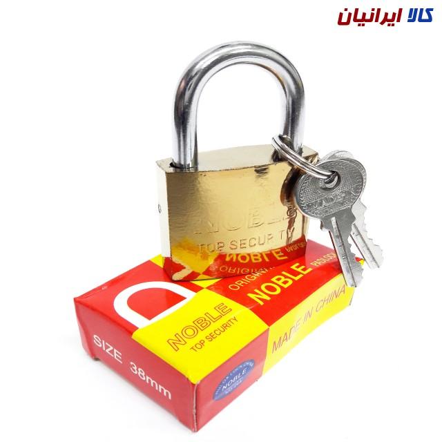 قفل آویز ۳۸ طرح نوبل