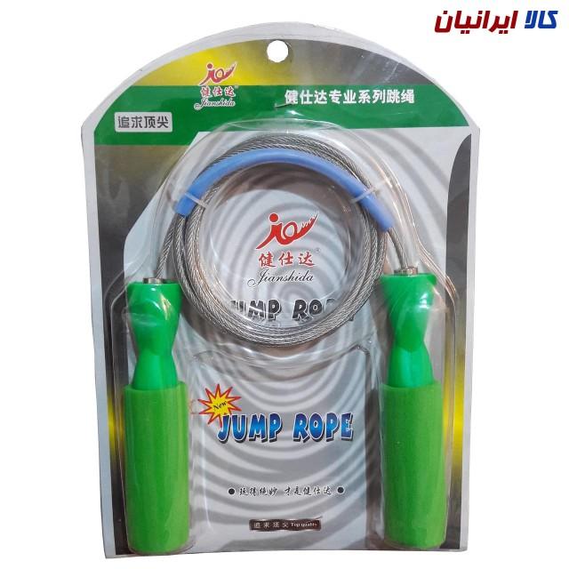 طناب سیم بکسلی حرفهای دسته اسفنجی