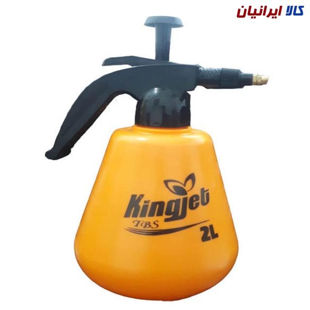 سمپاش و آب پاش 2 لیتری کینگ