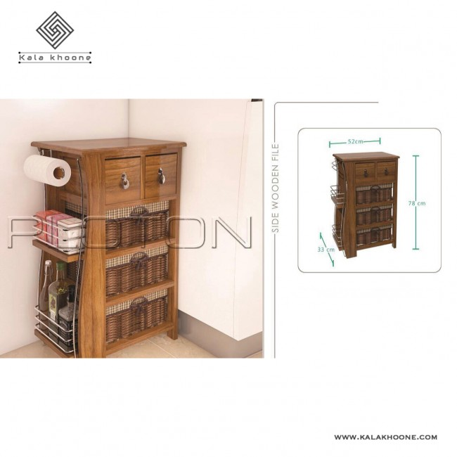 فایل چوبی پلوتون
