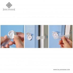 قفل و محافظ درب کابینت
