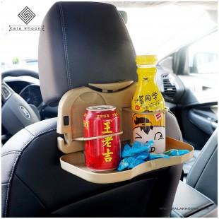 سینی پذیرایی پشت صندلی خودرو