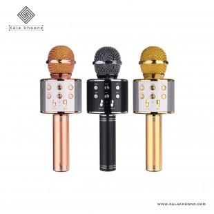 میکروفون اسپیکردار