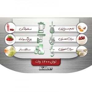 ماشین آشپزخانه فلر مدل km1200
