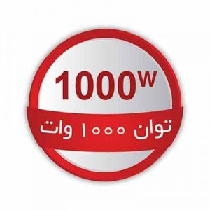 خردکن میگل مدل GCH100
