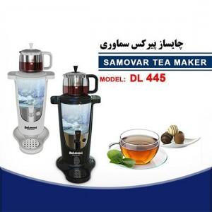 چای ساز سماوری دلمونتی مدل DL 445