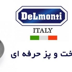 زودپز 4 کاره دلمونتی مدل Dl 150