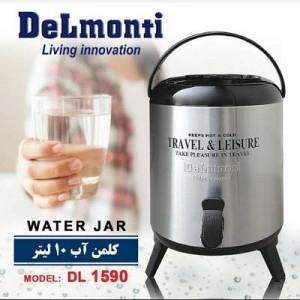 کلمن آب دلمونتی مدل DL-1590