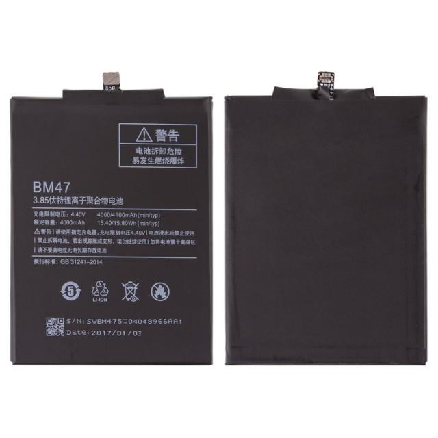 باتری bm47 می 3 - xiaomi battery bm47 redmi 3
