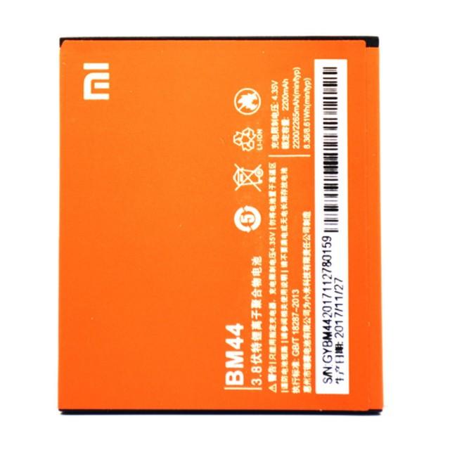 باتری bm44 ردمی 2 - xiaomi battery bm44 redmi 2