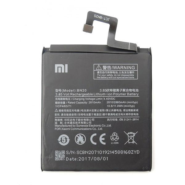 باتری mi5c می - xiaomi battery mi5c
