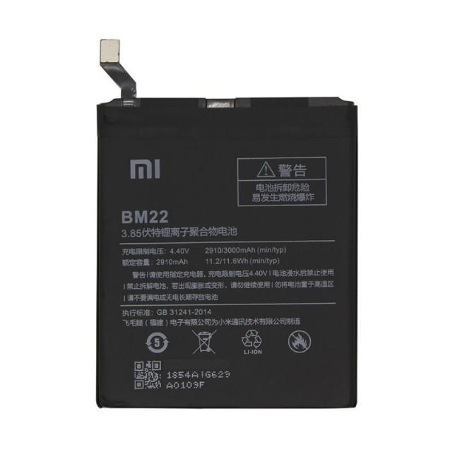 باتری bm22 می 5 - xiaomi  battery bm22 mi5