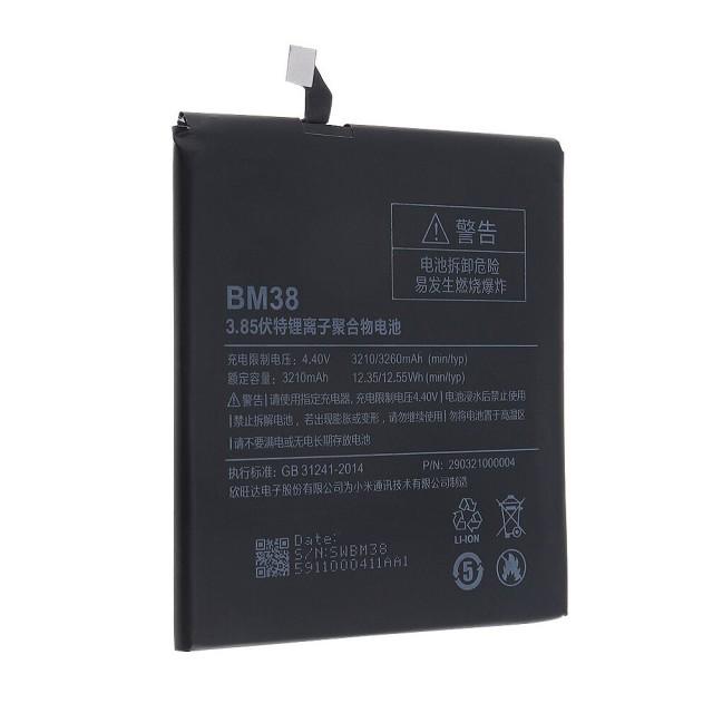 باتری bm38 می 4 اس  - xiaomi  battery bm38 mi4s