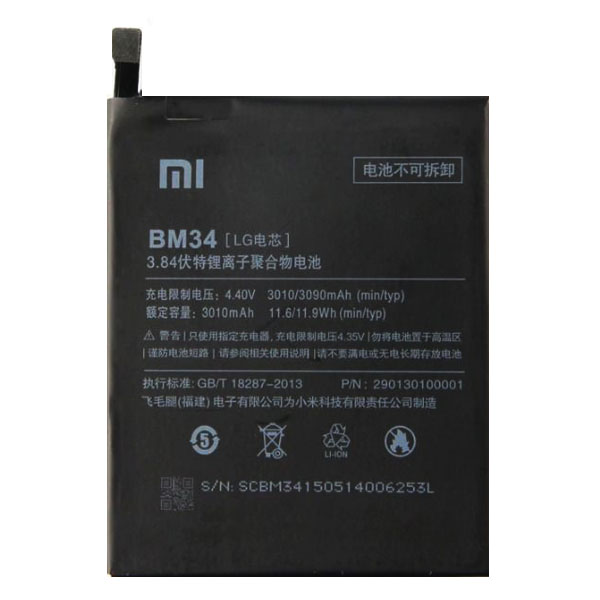 باتری bm34 می نوت  - xiaomi  battery bm34 mi note
