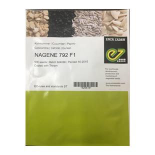 بذر خیار درختی ناگین اف 1 هلند - NAGENE 792 F1