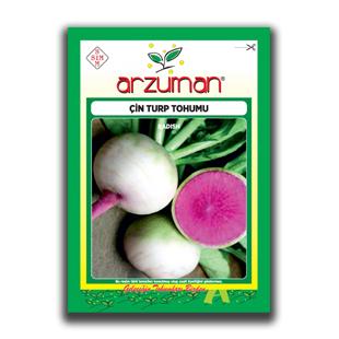 بذر ترب هندوانه ای آرزومان ترکیه - Arzuman