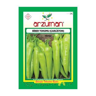 بذر فلفل شیرین چارلستون آروزمان ترکیه - Arzuman