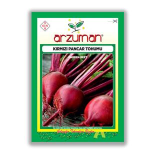 بذر چغندرلبو آرزومان ترکیه - Arzuman