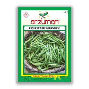 بذر لوبیا سبز آرزومان ترکیه - Arzuman