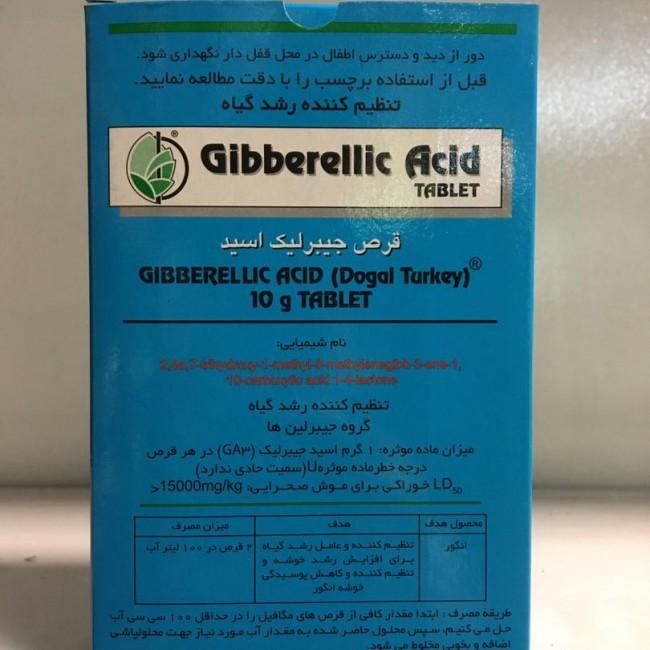 قرص جیبرلیک اسید هورمون تنظیم کننده رشد گیاه