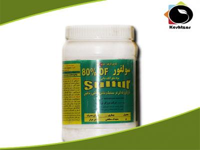 سم قارچ کش سولفور 80%(Sulfur)