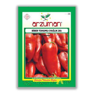بذر فلفل کاپی بسیار شیرین Yaglik 28  آروزمان ترکیه - Arzuman