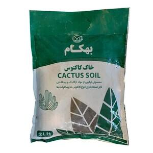 خاک کاکتوس بهکام کد Beh0202 وزن 1 کیلوگرم
