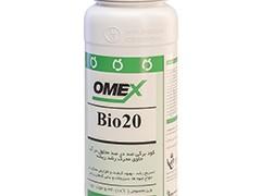 کود بیوبیست -  Omex Bio 20