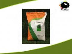 بذر جعفری کشتزار 15 کیلویی