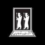 انتشارات بدرقه جاویدان