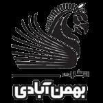 انتشارات مسلم بهمن آبادی