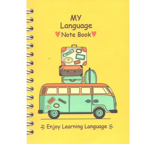 دفترچه زبان من 80 برگ