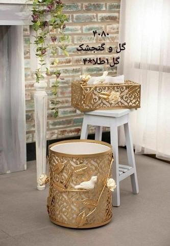 ست سطل و جا دستمال کاغذی ریور طرح گل و گنجشک 1
