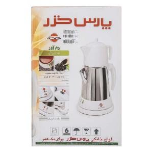 چای ساز پارس خزر مدل چای نوش