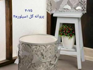 ست سطل و جا دستمال کاغذی ریور طرح پروانه و گل 1