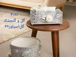 ست سطل و جا دستمال کاغذی ریور طرح گنجشک و گل 1