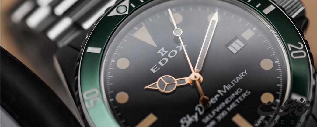 با گرانترین ساعت مچی دنیا آشنا شوید