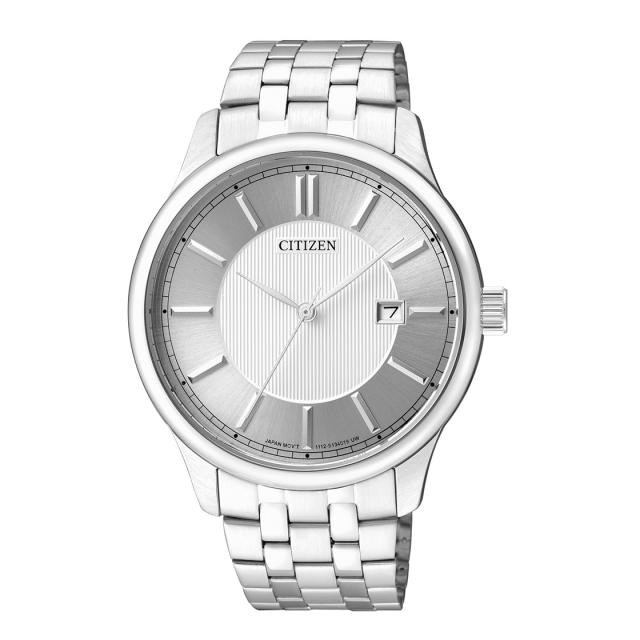 ساعت مچی مردانه اصل | برند سیتیزن | مدل BI1050-56A