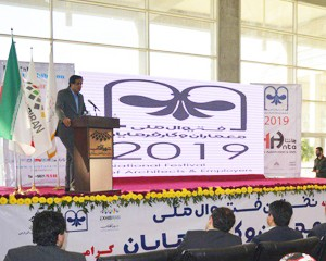 افتتاحیه نخستین فستیوال ملی معماران و کارفرمایان