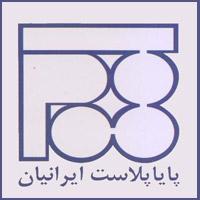 پایا پلاست ایرانیان